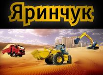 PP Yarinchuk
