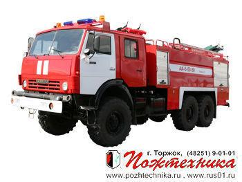 új KAMAZ AA 8,0/60-50/3 pozharnyy aerodromnyy avtomobil reptéri tűzoltóautó