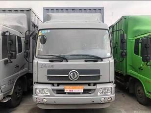 DONGFENG Cargo truck dobozos teherautó