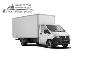 új GAZ A21R22 hűtős teherautó