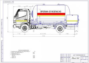 új Mitsubishi Fuso Canter teherautó gázszállító